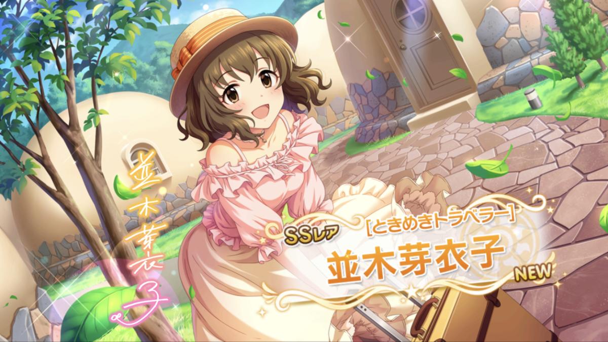 f:id:Kotoha-P_mtf:20210528224009p:plain