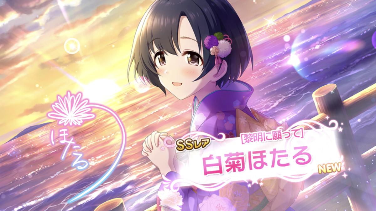 f:id:Kotoha-P_mtf:20210528231703p:plain