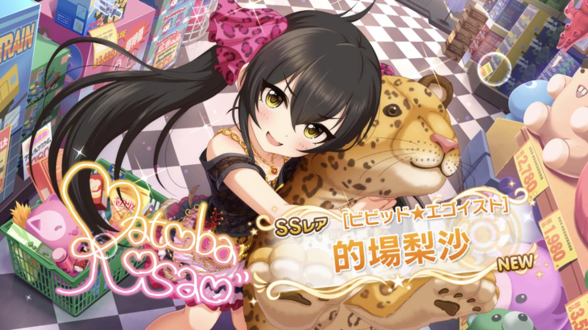 f:id:Kotoha-P_mtf:20210528232311p:plain