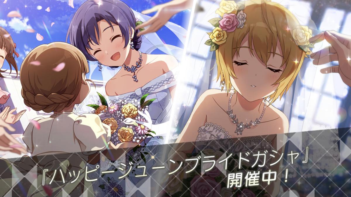 f:id:Kotoha-P_mtf:20210609150929p:plain