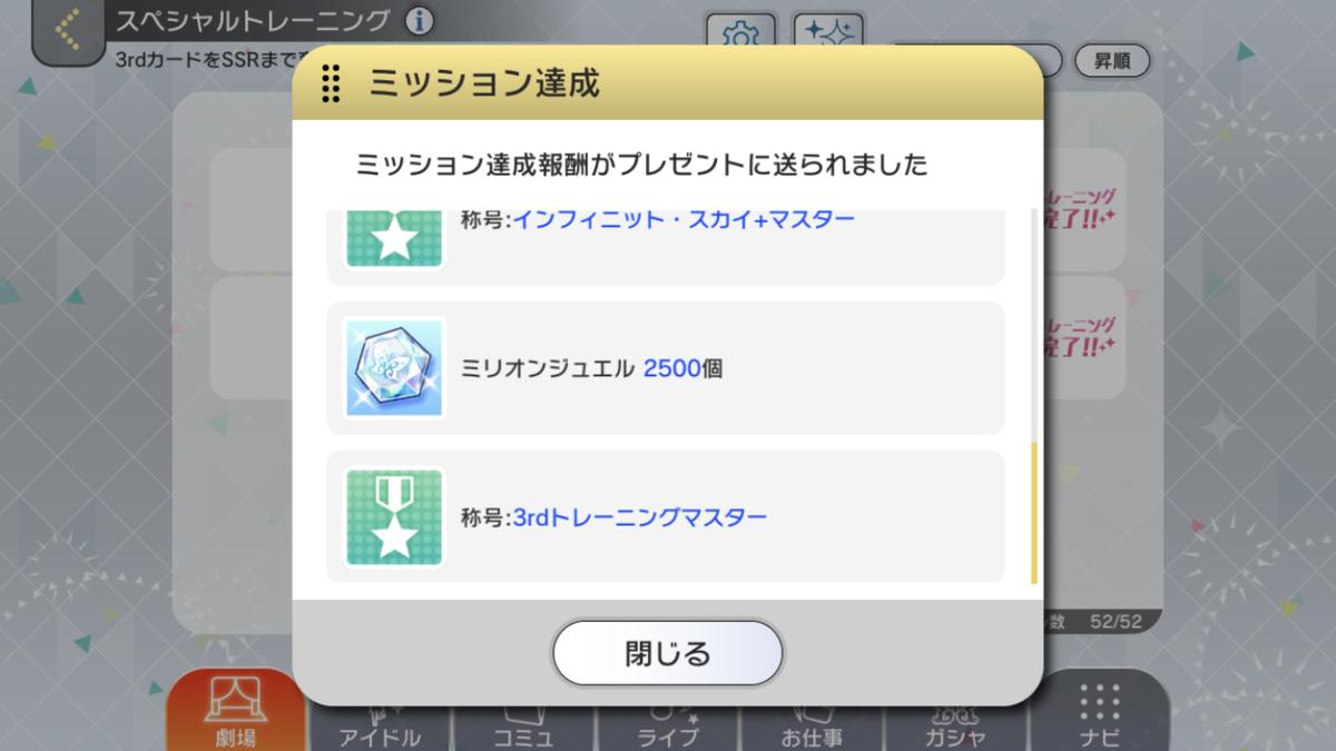 f:id:Kotoha-P_mtf:20210609184859p:plain