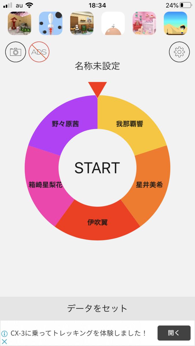 f:id:Kotoha-P_mtf:20210609185141p:plain