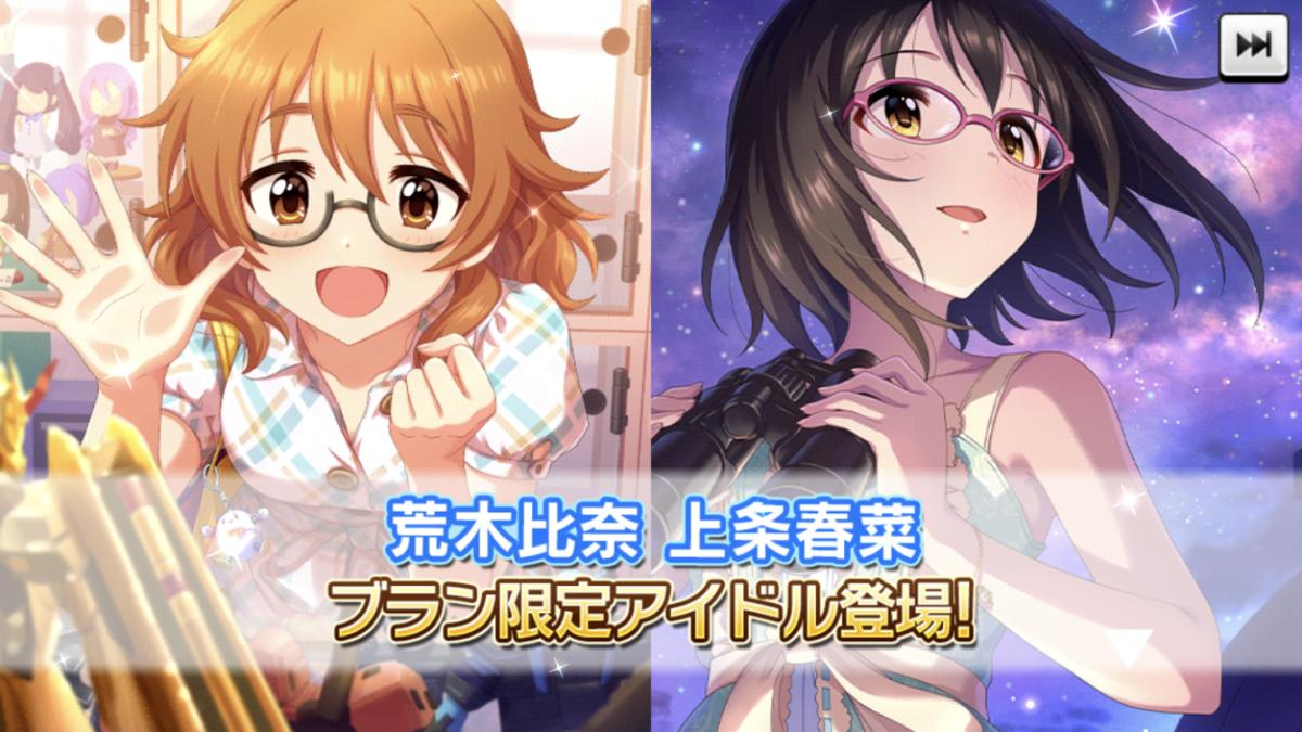 f:id:Kotoha-P_mtf:20210618155241p:plain
