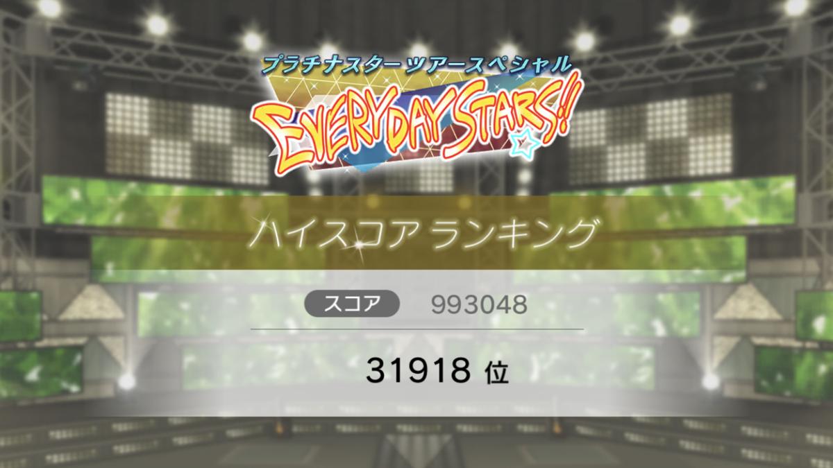 f:id:Kotoha-P_mtf:20210618160350p:plain