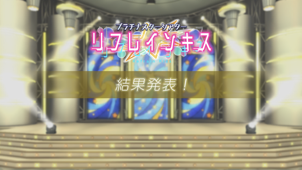f:id:Kotoha-P_mtf:20210624113013p:plain