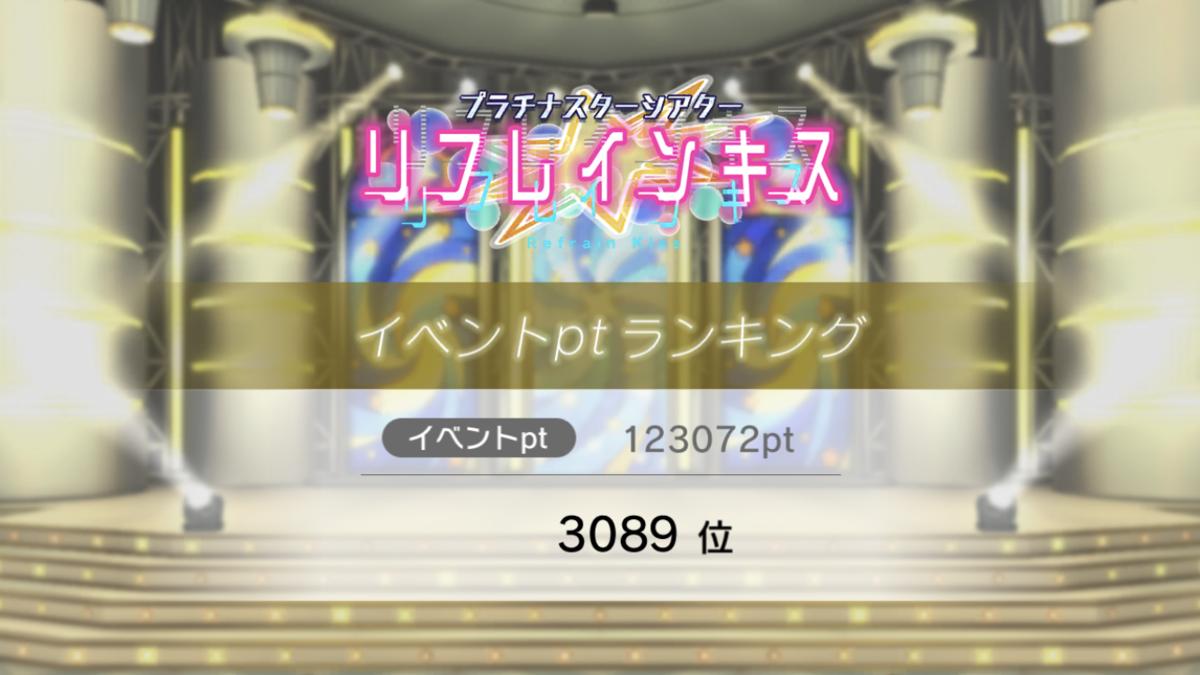 f:id:Kotoha-P_mtf:20210624113102p:plain