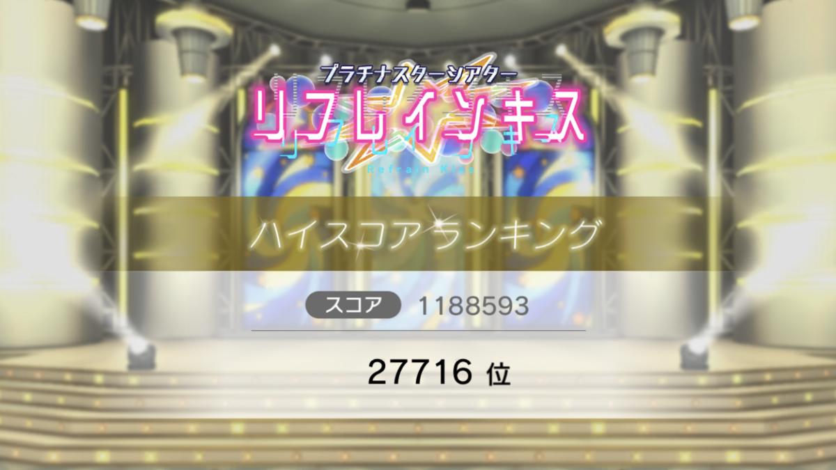 f:id:Kotoha-P_mtf:20210624113434p:plain