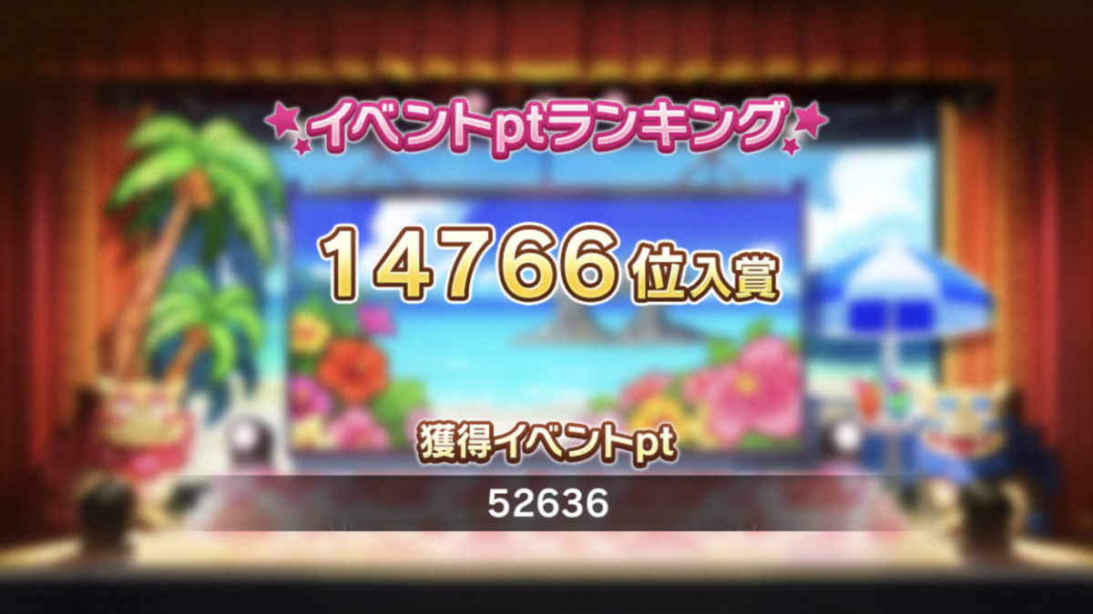 f:id:Kotoha-P_mtf:20210628212550p:plain