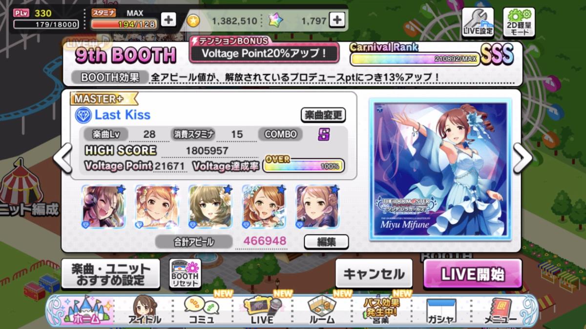 f:id:Kotoha-P_mtf:20210630120040p:plain