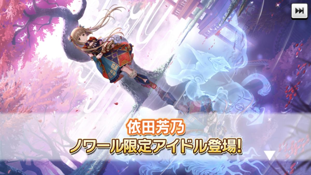 f:id:Kotoha-P_mtf:20210706101357p:plain