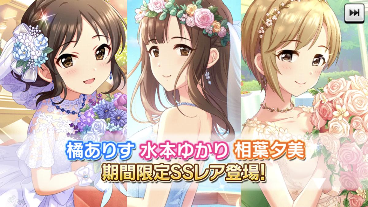 f:id:Kotoha-P_mtf:20210706101943p:plain