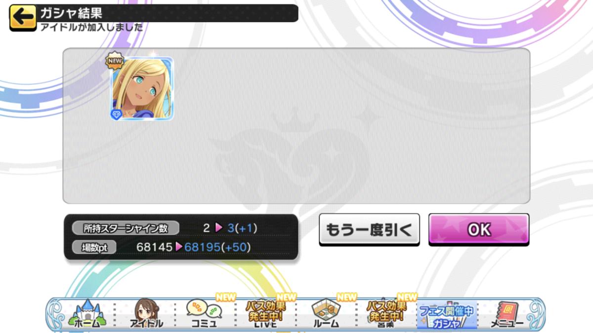 f:id:Kotoha-P_mtf:20210706103144p:plain