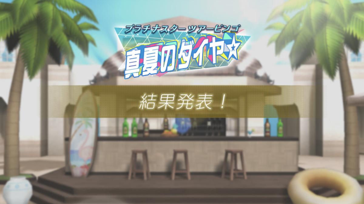 f:id:Kotoha-P_mtf:20210827224106p:plain