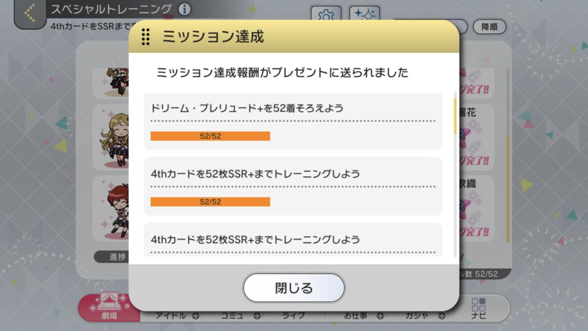 f:id:Kotoha-P_mtf:20210827230956p:plain