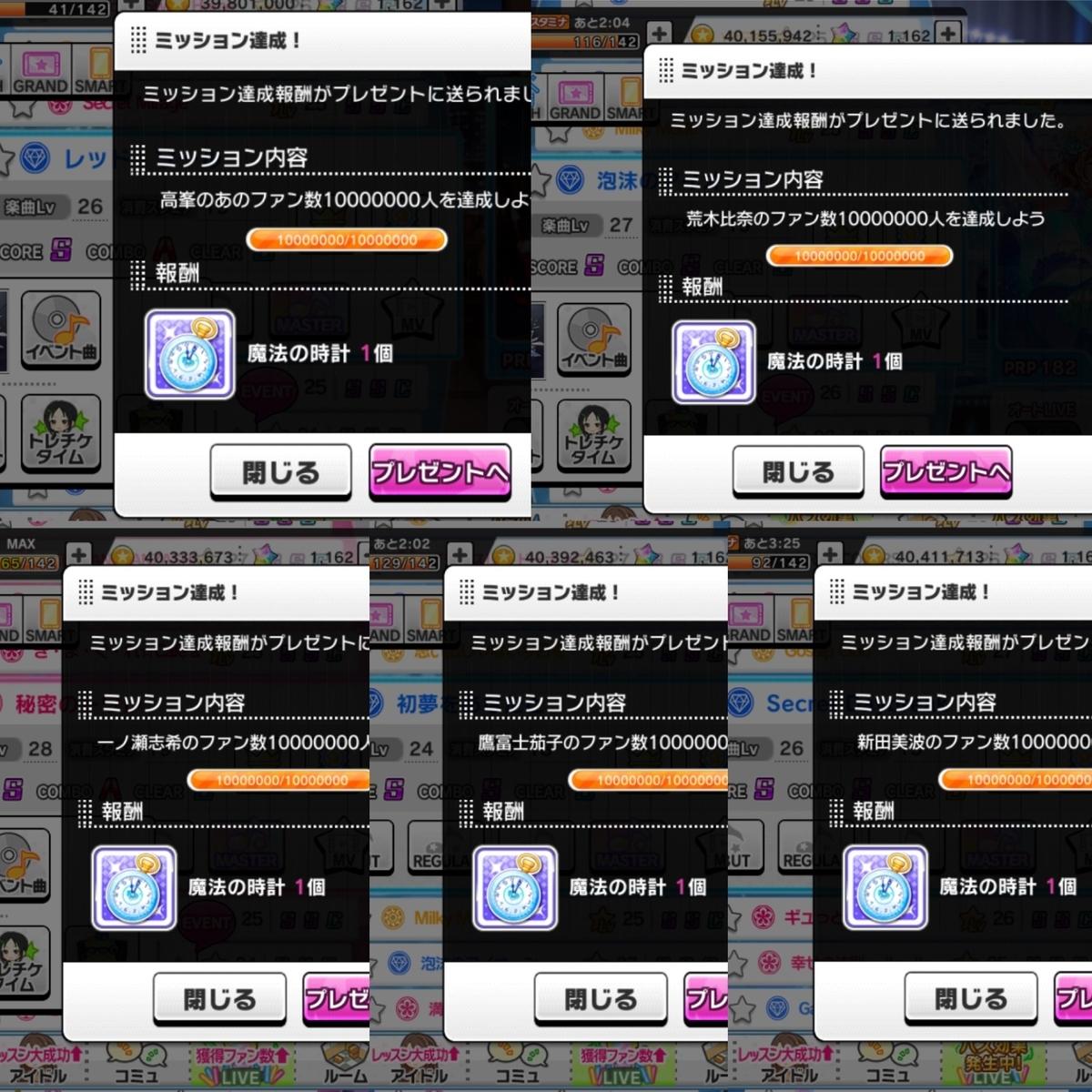 f:id:Kotoha-P_mtf:20210927160338j:plain