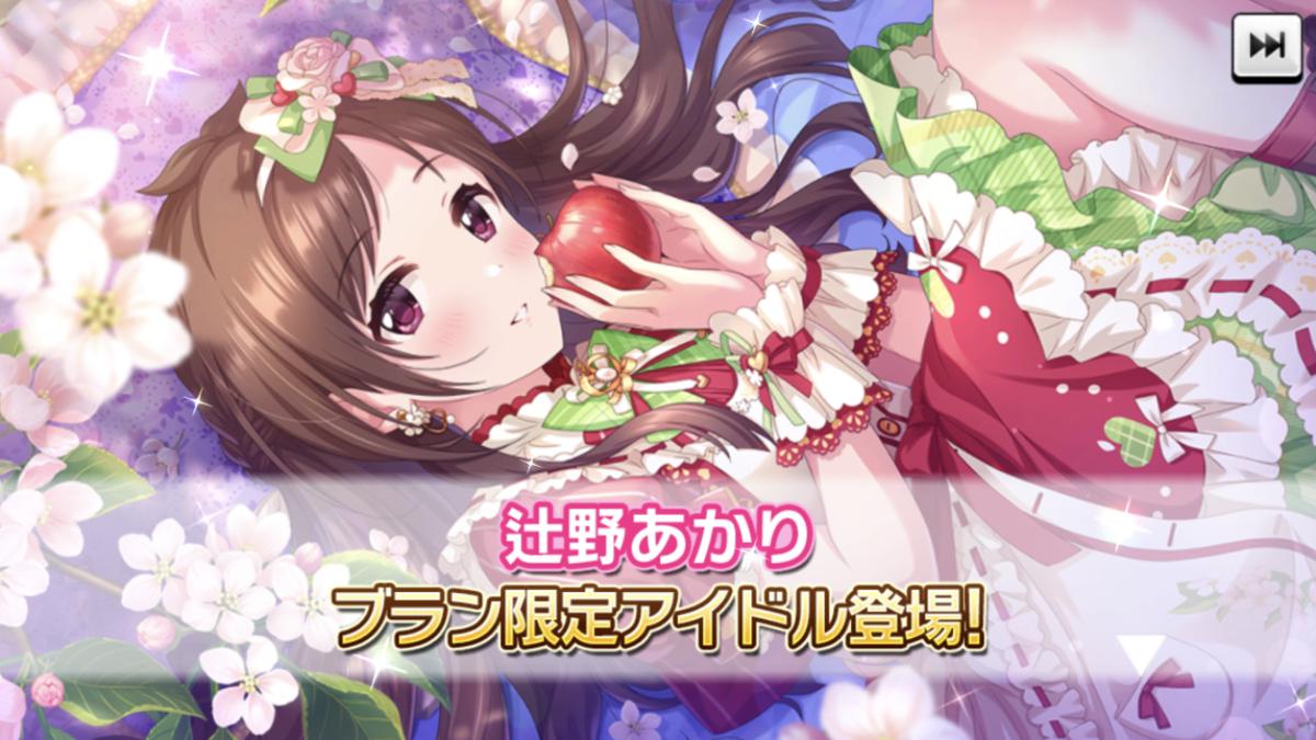 f:id:Kotoha-P_mtf:20211010143502p:plain