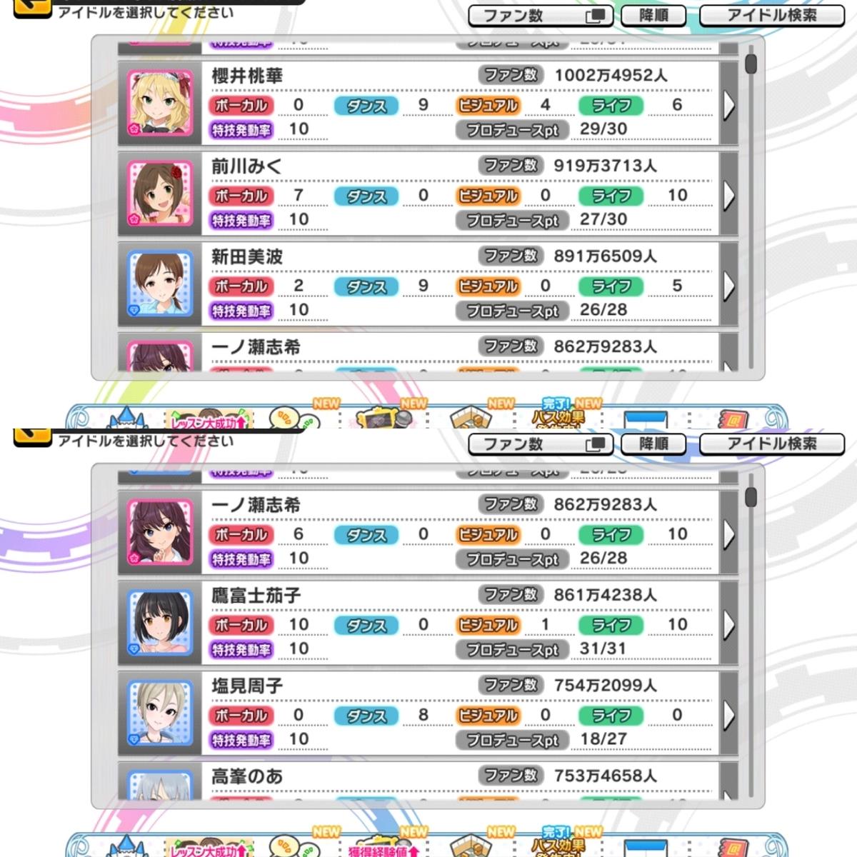 f:id:Kotoha-P_mtf:20211010154818j:plain