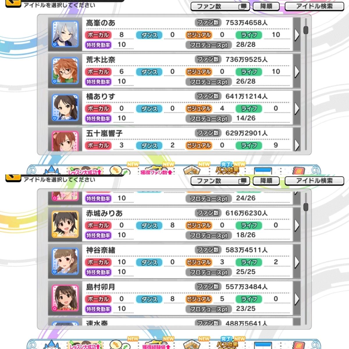 f:id:Kotoha-P_mtf:20211010154846j:plain