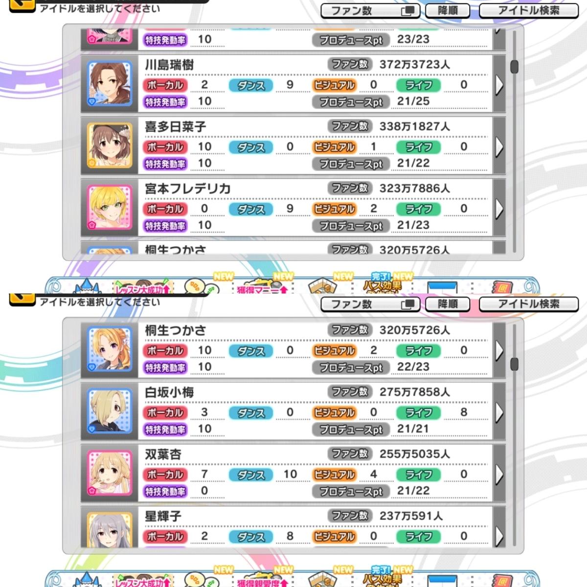 f:id:Kotoha-P_mtf:20211010154935j:plain