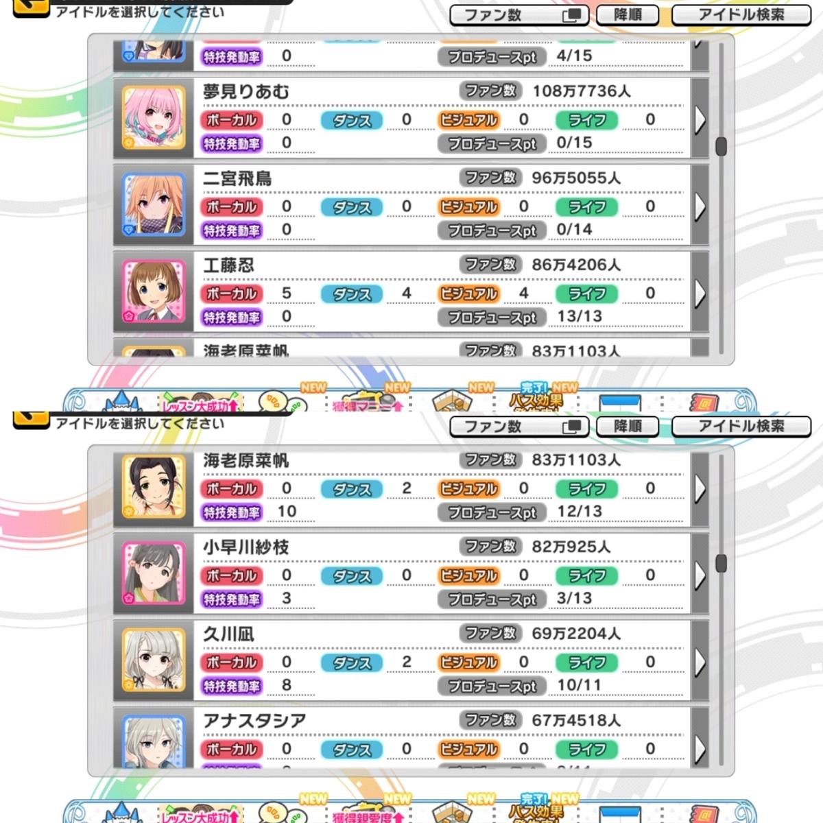 f:id:Kotoha-P_mtf:20211010160834j:plain