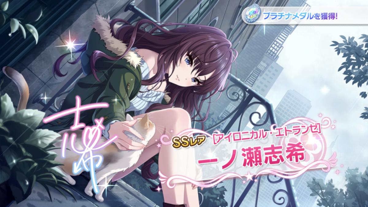 f:id:Kotoha-P_mtf:20211010163551p:plain