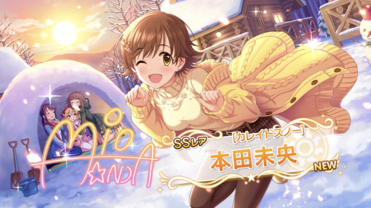 f:id:Kotoha-P_mtf:20211010164739p:plain