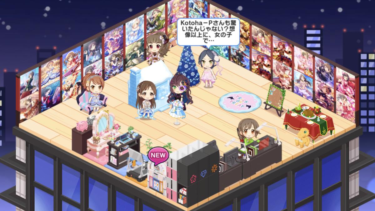 f:id:Kotoha-P_mtf:20211010170546p:plain