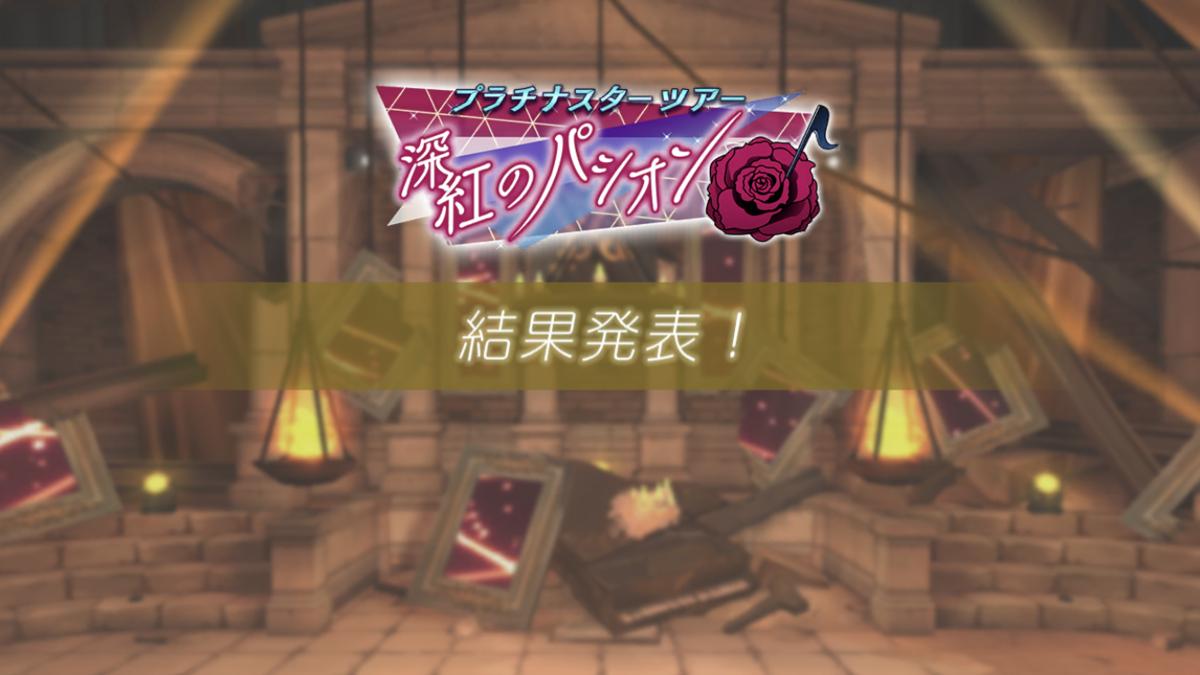 f:id:Kotoha-P_mtf:20211010184420p:plain