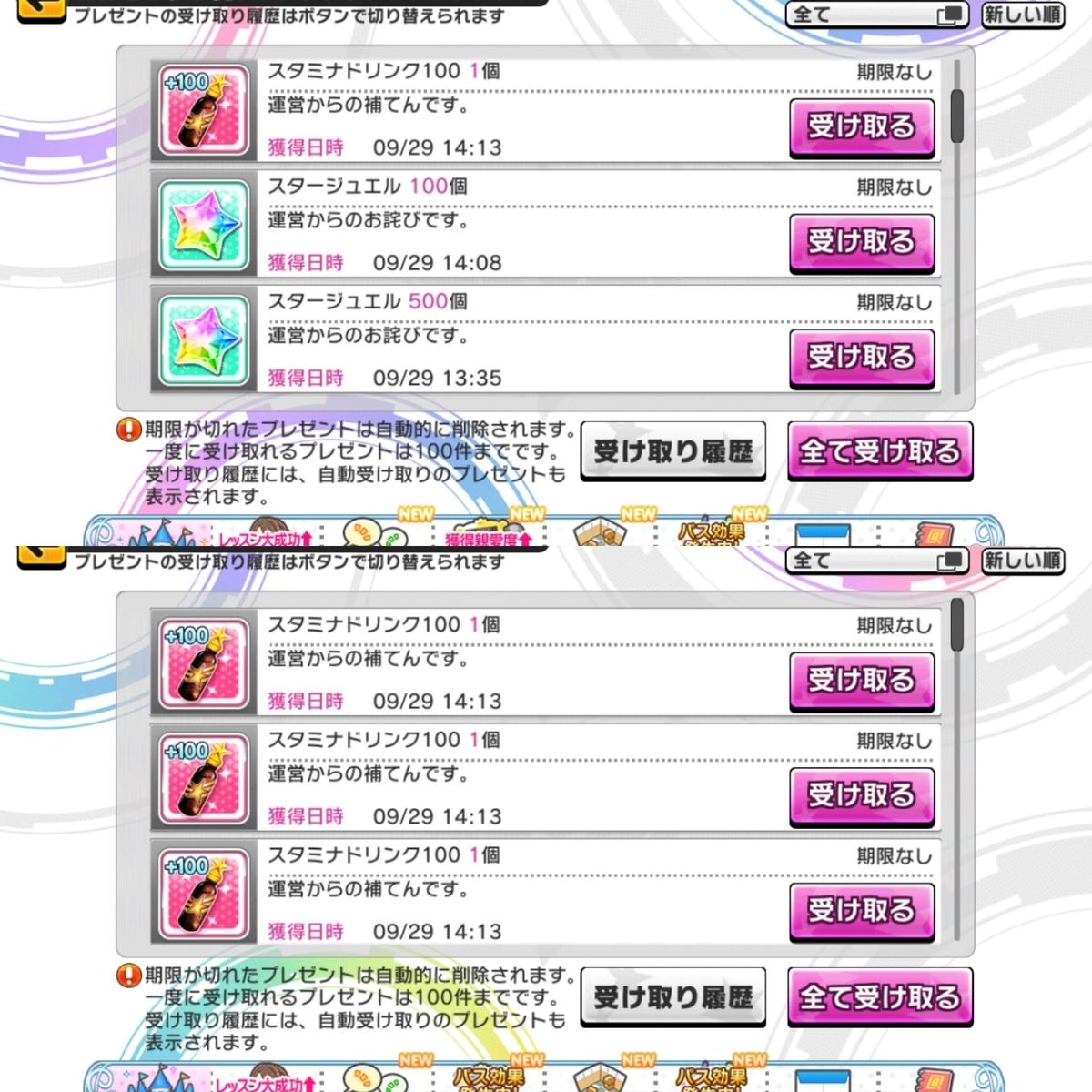 f:id:Kotoha-P_mtf:20211011184836j:plain