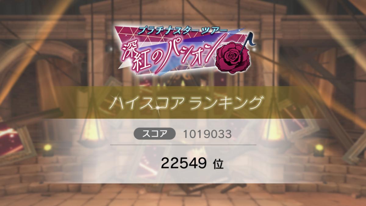 f:id:Kotoha-P_mtf:20211012010141p:plain
