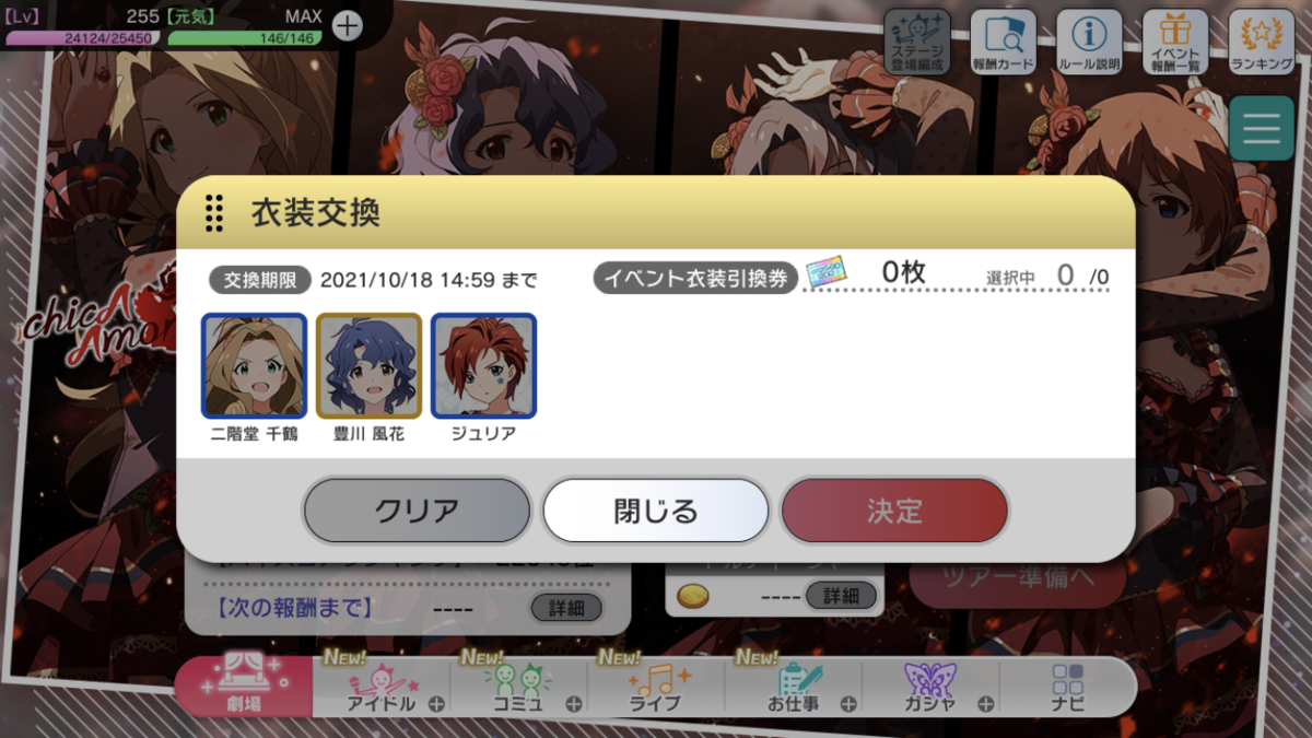 f:id:Kotoha-P_mtf:20211012010449p:plain