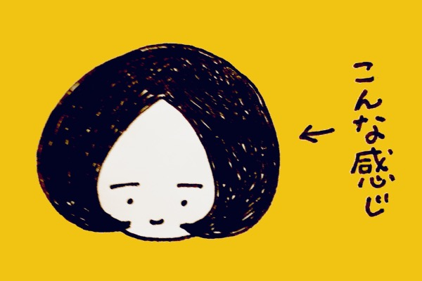 オバの髪型