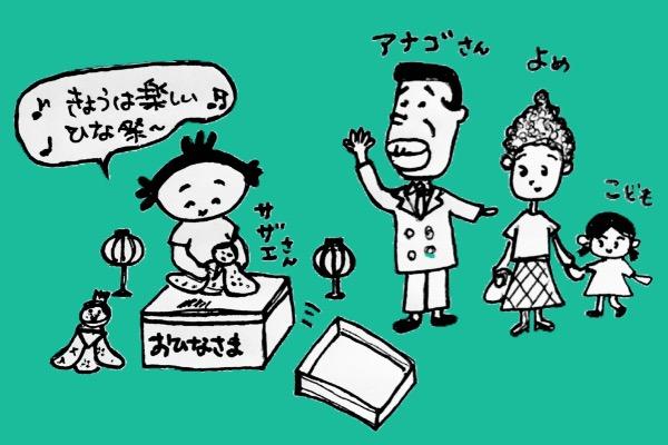 歴代内閣総理大臣覚え方・イメージ4