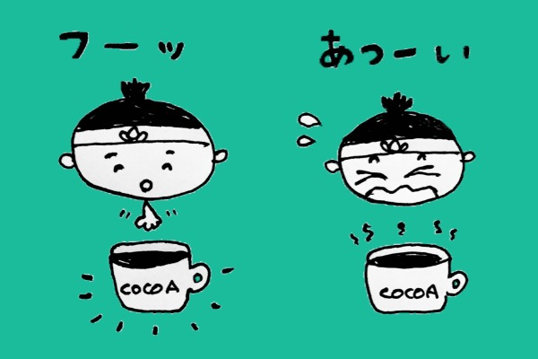 歴代内閣総理大臣覚え方・イメージ9