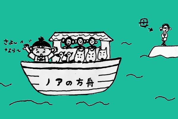 歴代内閣総理大臣覚え方・イメージ10