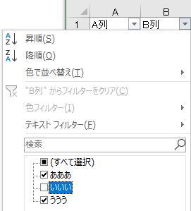 f:id:Kotori-ChunChun:20190101104528p:plain