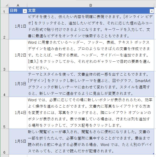 f:id:Kotori-ChunChun:20190123231153p:plain