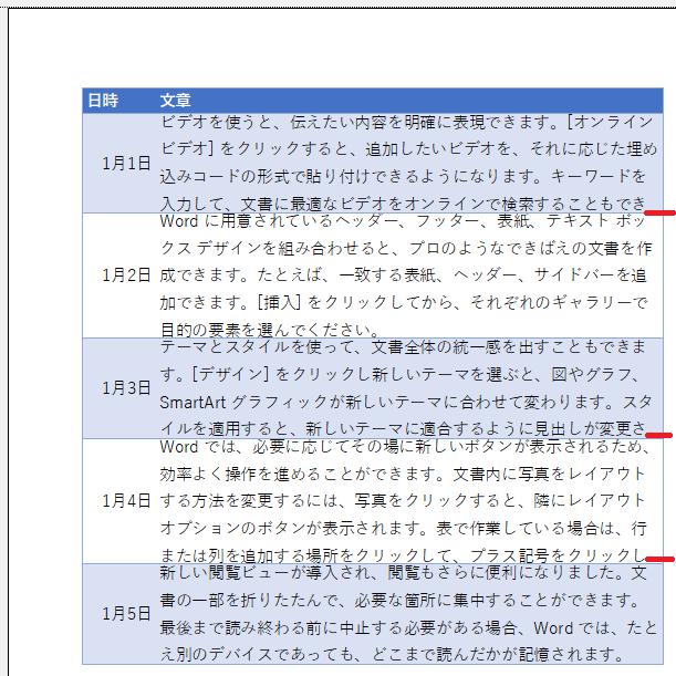 f:id:Kotori-ChunChun:20190123231327p:plain