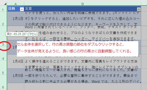 f:id:Kotori-ChunChun:20190123232110p:plain