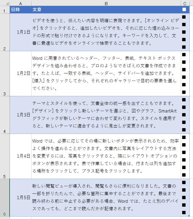 f:id:Kotori-ChunChun:20190123232819p:plain
