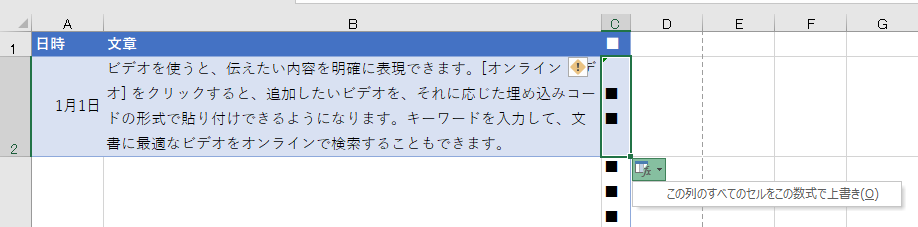 f:id:Kotori-ChunChun:20190123233234p:plain