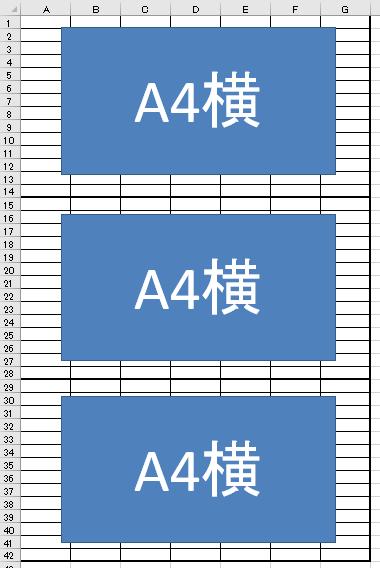 f:id:Kotori-ChunChun:20190128000931p:plain