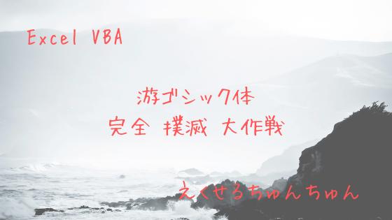 f:id:Kotori-ChunChun:20190218005108p:plain
