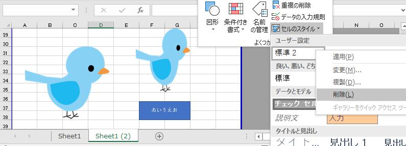 f:id:Kotori-ChunChun:20190218005517p:plain