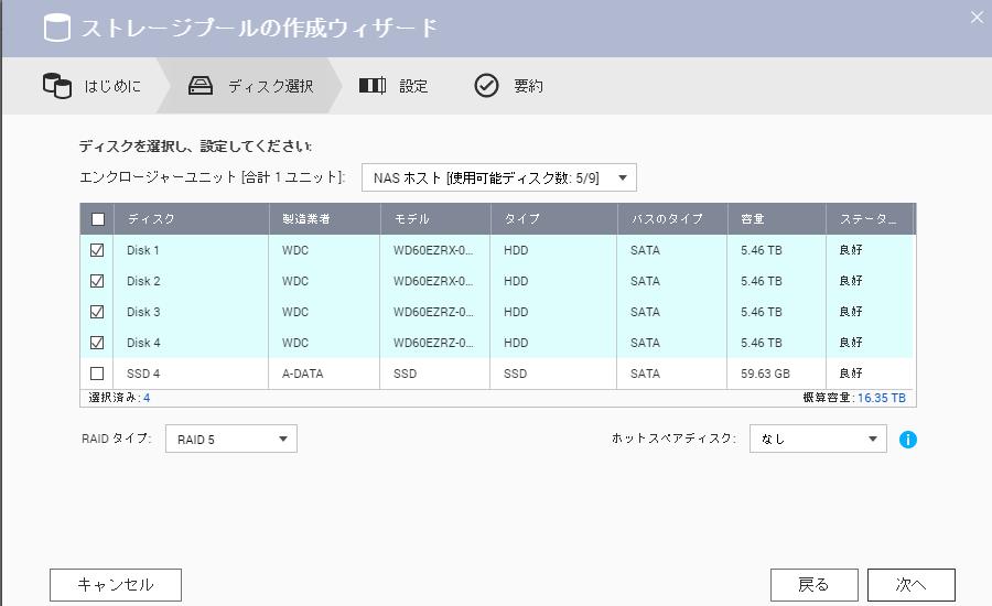 f:id:Kotori-ChunChun:20190322230222p:plain