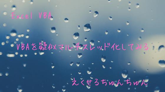 f:id:Kotori-ChunChun:20190327005013p:plain