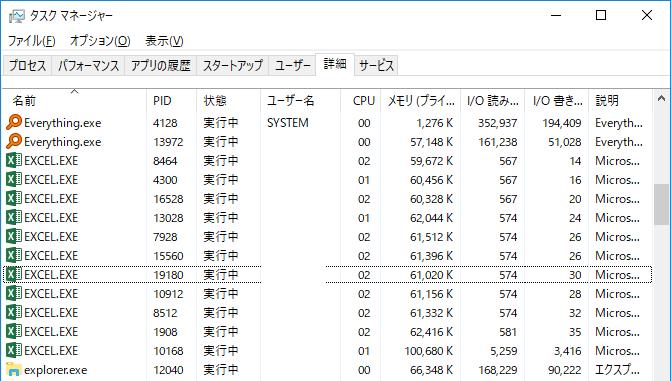 f:id:Kotori-ChunChun:20190327005110p:plain