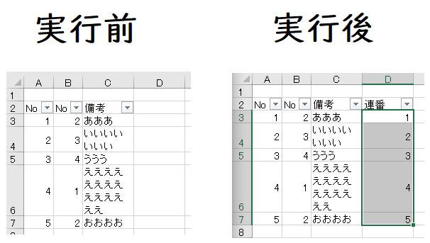 f:id:Kotori-ChunChun:20190401000414p:plain