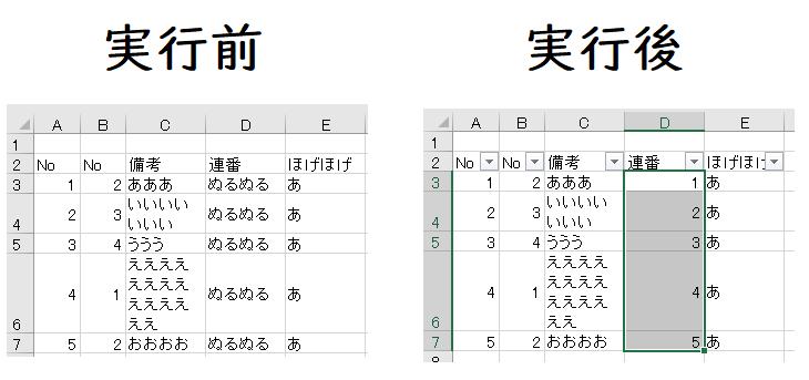 f:id:Kotori-ChunChun:20190401002848p:plain
