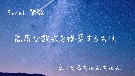 f:id:Kotori-ChunChun:20190518224059p:plain